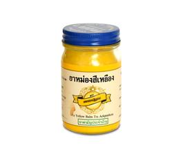 Тайская косметика купить екатеринбург